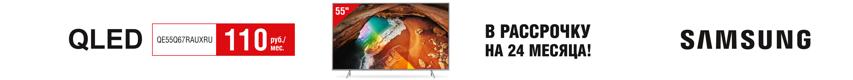 Рассрочка на ТВ Samsung