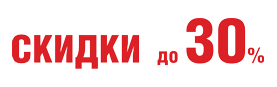 Осенний ценопад в ТЦ «OldCity» в Гродно!